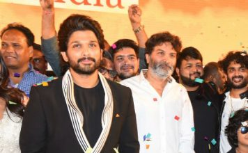 Allu Arjun Emotional Speech at Ala Vaikunthapurramuloo Musical Concert
