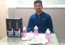 Hyderabad Cop Caught Taking Rs 50,000