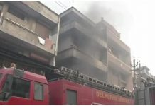 Fire breaks out at Delhi Transport Department office