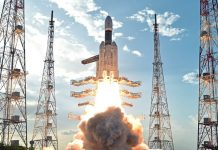 ISRO: Communication Satellite Gsat-30 to Be Launched on January 17
