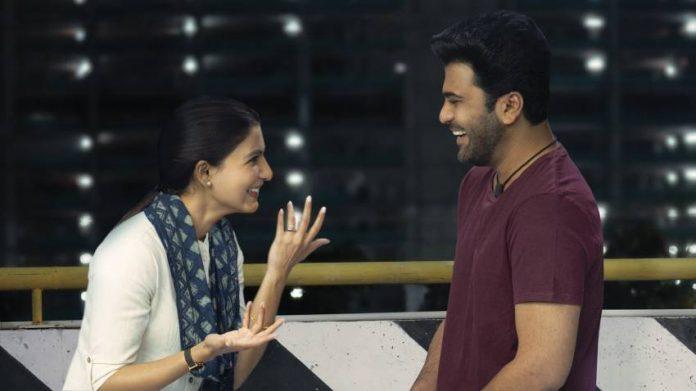 Samantha & Sharwanand's Jaanu Trailer set to Launch Today