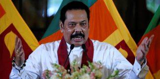 Sri Lanka PM Rajapaksa to visit India on February 7