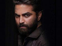 Watch: HIT Official Movie Trailer (Telugu)