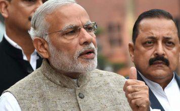 PM Announces committee For Construction Of Ram Temple In Ayodhya