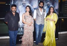 'Haathi Mere Saathi' Teaser is Out