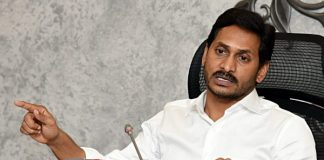Centre Declines To Intervene In CM Jagan's 3-Capitals Plan