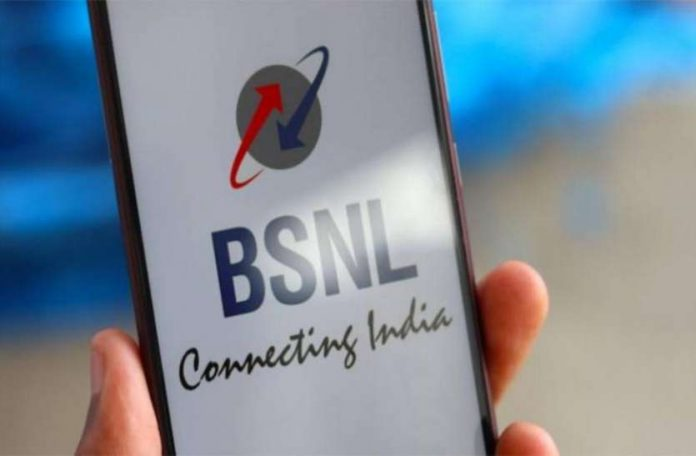 BSNL Extends Validity of Rs. 999 Prepaid Plan for 270 Days
