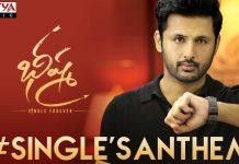 Bheeshma Team Release Singles Anthem Video Song