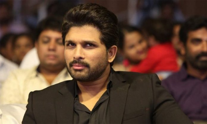 Allu Arjun Emloyeed Three Tutors