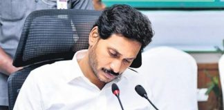 CM Jagan said that anyone can be infected by Coronavirus