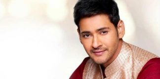 Mahesh Babu Missing His Mother