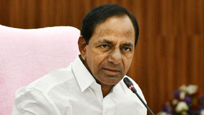 KCR's vision got a first step with a tribal farmer from Asifabad