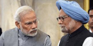 Manmohan to Modi