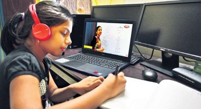 AP Governament is against Online Classes