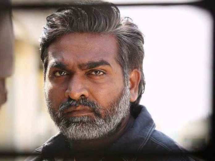 Sethupathi opted out citing that his dates were unavailable