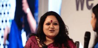 Ankhi Das